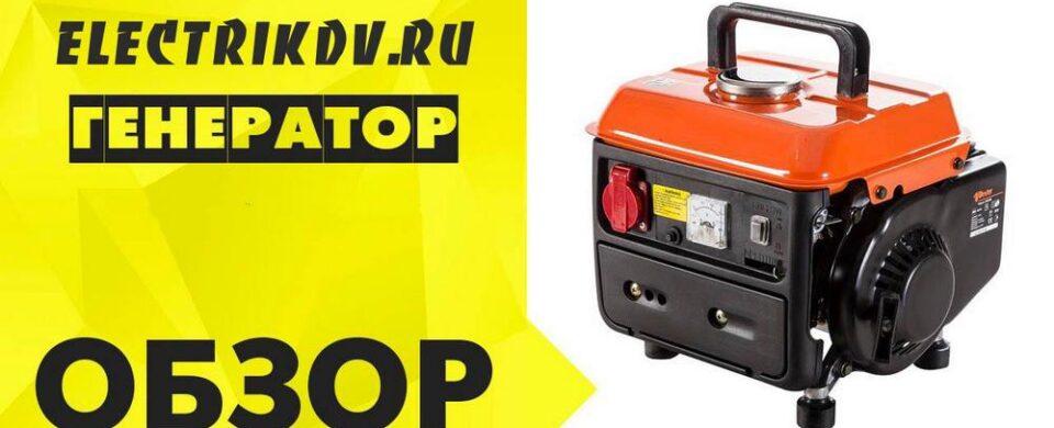 Дизельные генераторы - скорая электрическая помощь